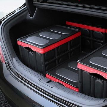 엑스오토 엑스핏 접이식 하드케이스 트렁크 정리함(46L)