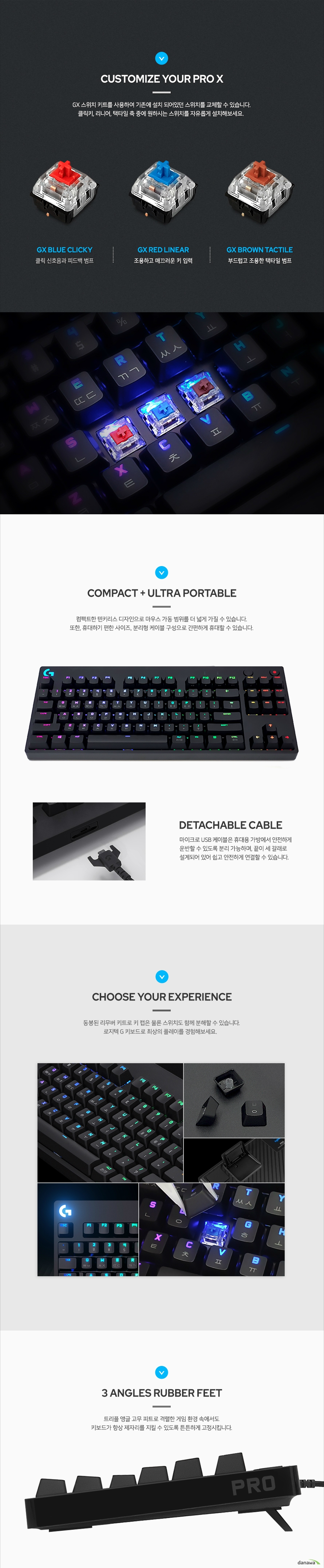 로지텍 G PRO X Mechanical Gaming Keyboard (정품)