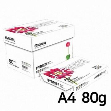 APP  하이브라이트 복사용지 A4 80g 박스 (5,000매)