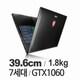 MSI GS63VR 7RF Stealth Pro (SSD 256GB + 1TB)