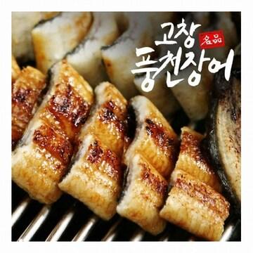 고창군수협 풍천장어 3마리 1kg(1개)