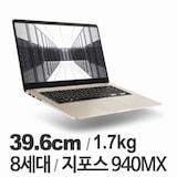 ASUS 비보북 S510UQ-BQ556T (SSD 256GB)_이미지