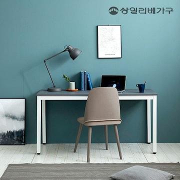 상일리베가구 아이언 입식 책상 1400(140x60cm)