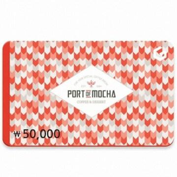 포트오브모카 기프티카드(5만원)