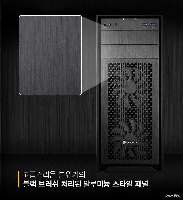 고급스런 분위기의 블랙 브러쉬 처리된 알루미늄 스타일 패널의 CORSAIR OBSIDIAN 450D