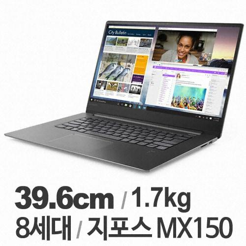 레노버 아이디어패드 530S-15IKBR i5 SUPREME (SSD 256GB)_이미지