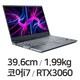 주연테크 리오나인 L7T36 (SSD 512GB)_이미지