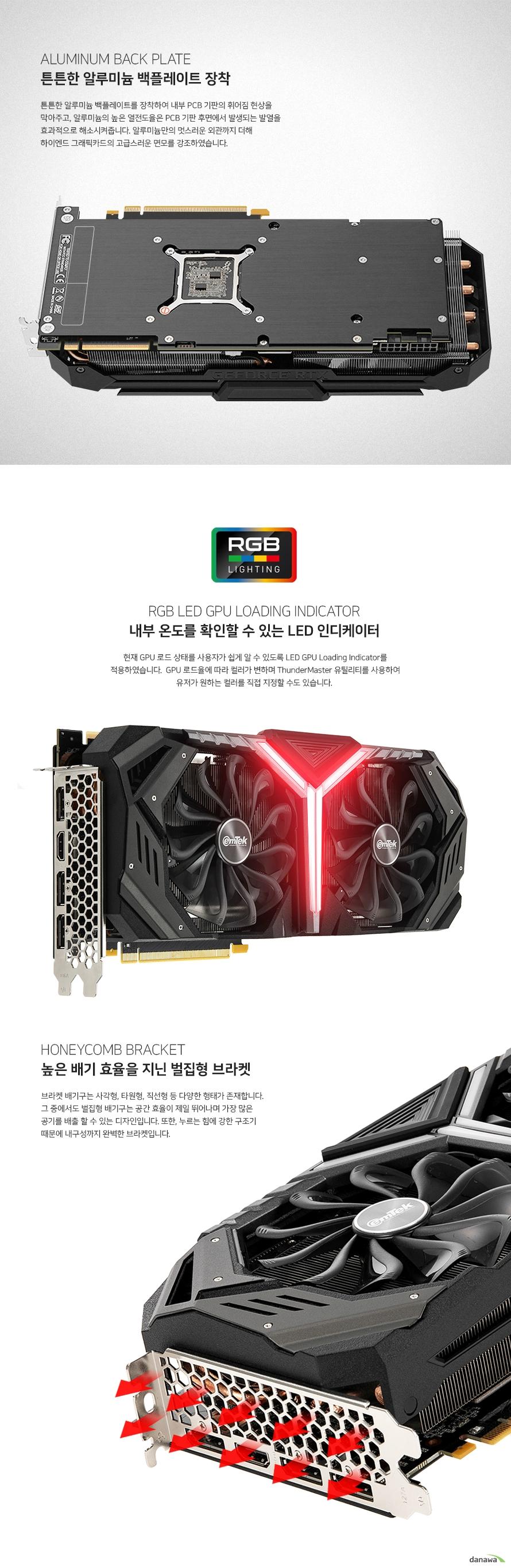 이엠텍 XENON 지포스 RTX 2070 SUPER TURBO JET OC D6 8GB
