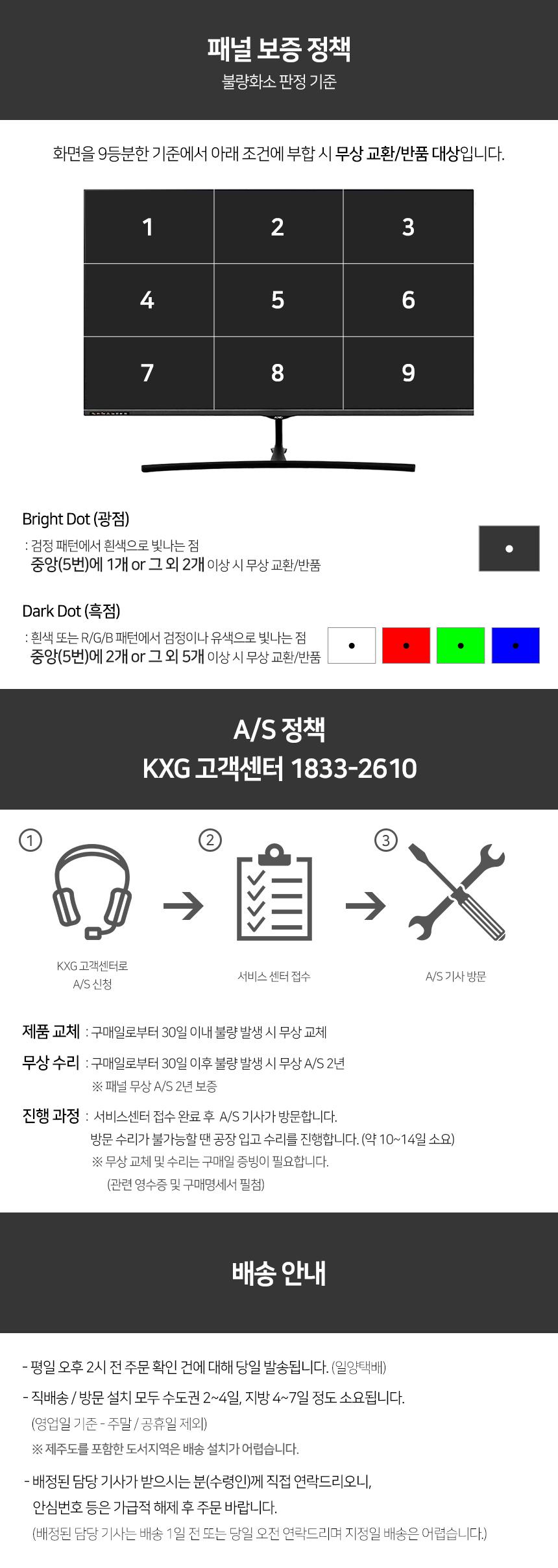 KXG 아트 MO55ART UHD HDR