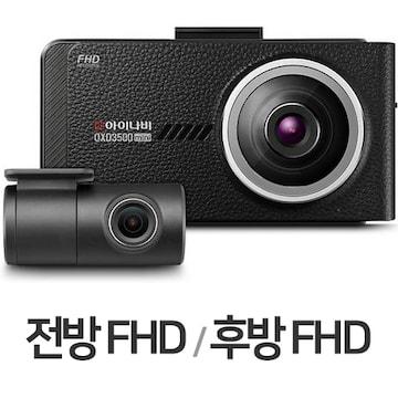팅크웨어 아이나비 QXD3500 미니 2채널 기본 패키지 (16GB)_이미지