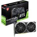지포스 RTX 3060 벤투스 2X OC D6 12GB