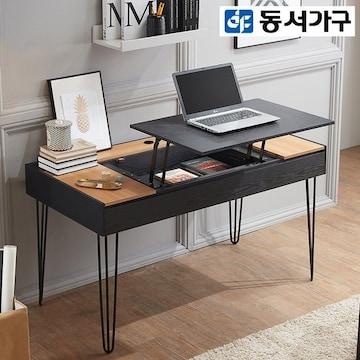 동서가구 로렐 리프트업 스탠딩겸용책상 1400 DF910690(140x70cm)