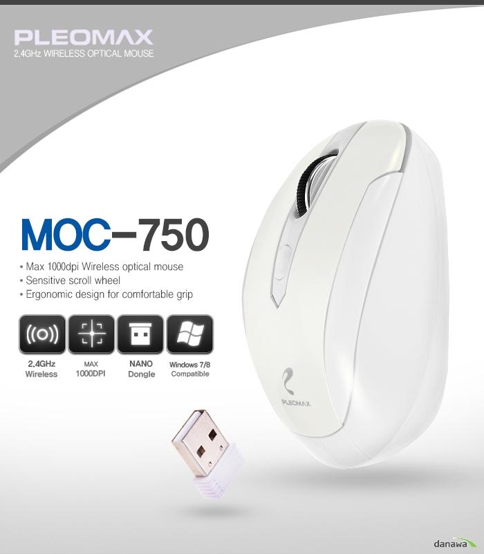 PLEOMAX MOC-750 메인