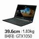 ASUS 비보북 X560UD-BQ014 (1TB + SSD 256GB)_이미지