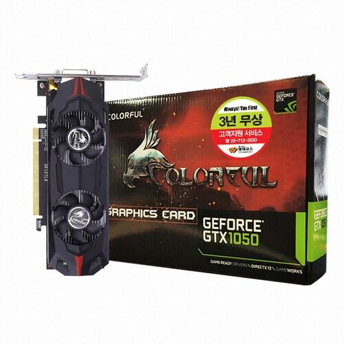 COLORFUL 지포스 GTX1050 REVENGE D5 2GB LP_이미지