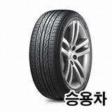 한국타이어  벤투스 V2 콘셉2 H457 225/55R17