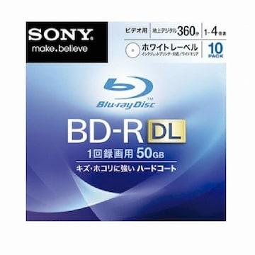 SONY BD-RE DL 50GB 2x 와이드프린터블 (5장)_이미지