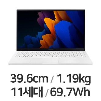 삼성전자 갤럭시북 이온2 NT950XDZ-A58AW (SSD 256GB)_이미지