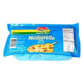 락탈리스 갈바니 모짜렐라 블럭 치즈 2.27kg (1개)_이미지