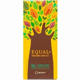 아름다운커피 이퀄 공정무역 이퀄 스위트 다크 55% 초콜릿 40g (1개)_이미지