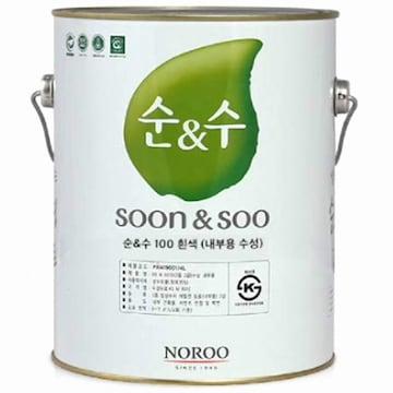 노루페인트 순앤수 수성 내부 100 페인트(4L)