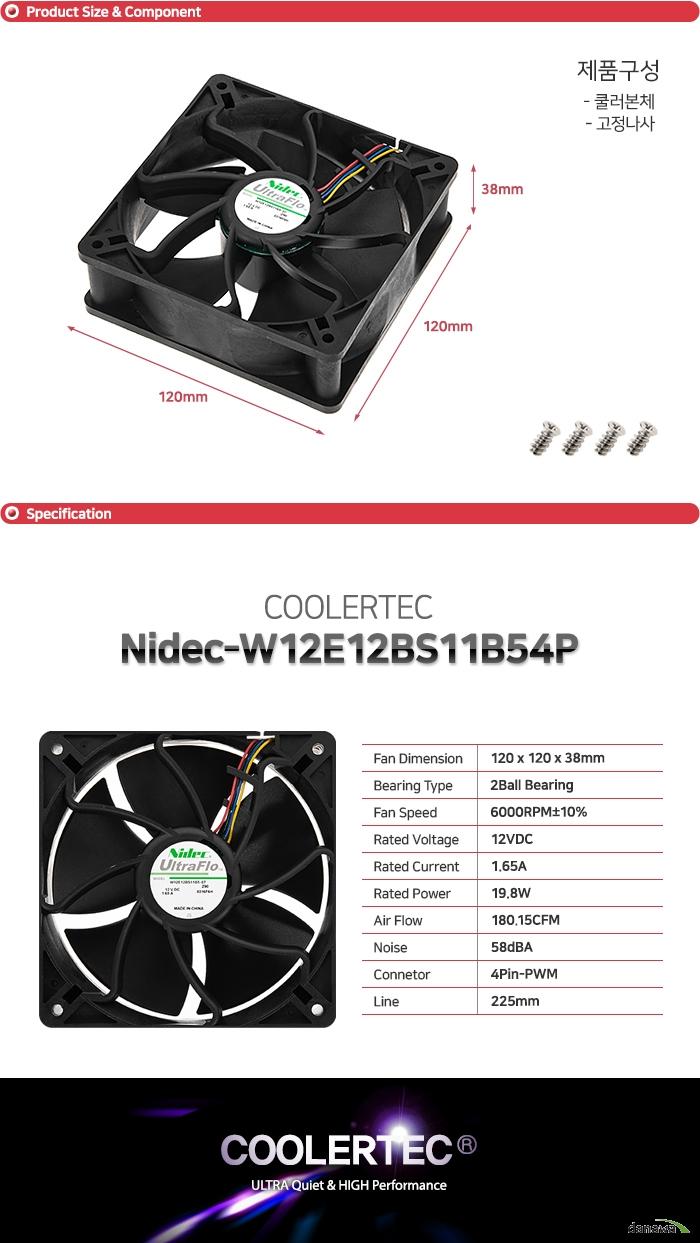 Nidec UltraFio W12E12BS11B5-07