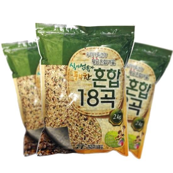 현대농산 균형혼합 18곡 2kg(3개)