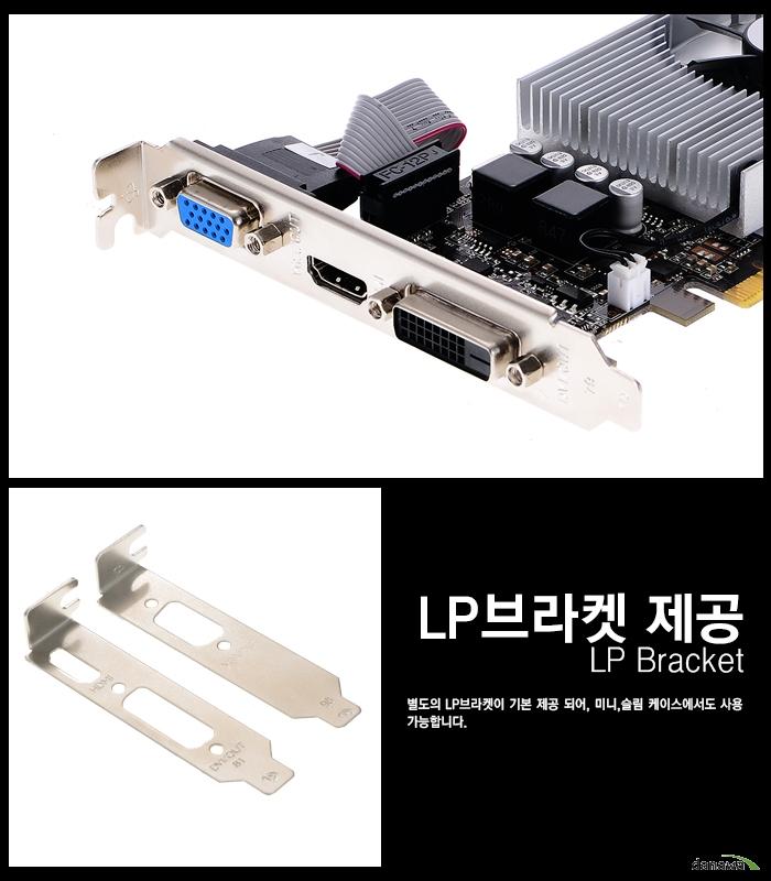 XENON 지포스 GT730 D5 1GB LP LP브라켓 제공