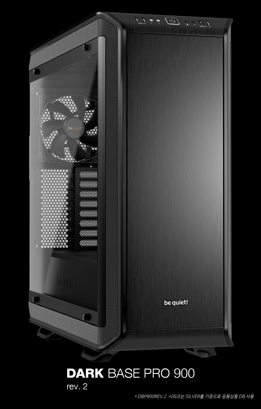 be quiet  DARK BASE PRO 900 Rev.2(BLACK)