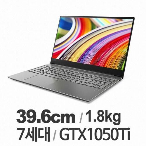 레노버 아이디어패드 720s-15IKB Superior (SSD 256GB)_이미지