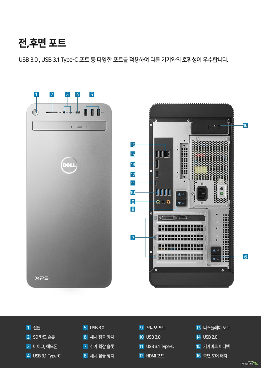 DELL XPS 8930-D701X8930501KR (1TB)[촬영상품]