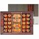 햇살가득 명품 장성 대봉 반건시 곶감 혼합 선물세트 4호 1.8kg (1개)_이미지