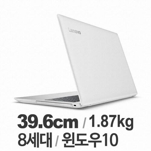 레노버 아이디어패드 330-15 Classic 8GEN WIN10