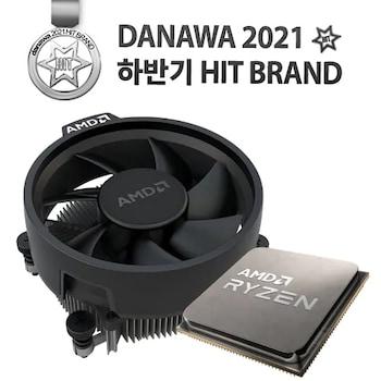 AMD 라이젠5-4세대 5600X (버미어) (벌크+쿨러) 대원정품