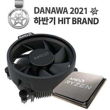 AMD 라이젠5-4세대 5600X (버미어)