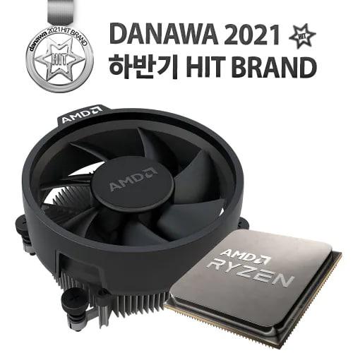 AMD 라이젠5-4세대 5600X (버미어) (멀티팩)