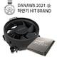 AMD 라이젠5-4세대 5600X (버미어) (멀티팩(정품))_이미지