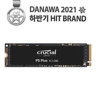 마이크론 Crucial P5 Plus M.2 NVMe 대원CTS (1TB)_이미지