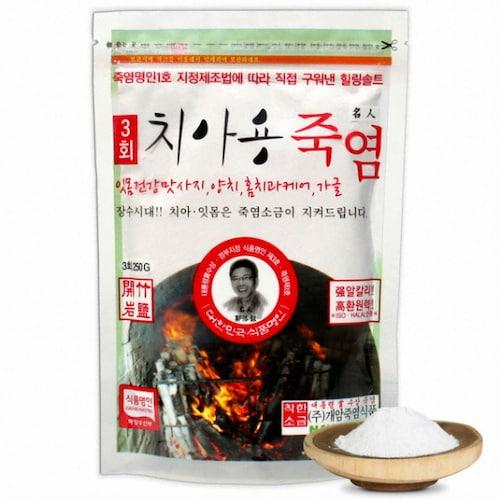 개암죽염식품  3회 치아용 죽염 250g (3개)_이미지