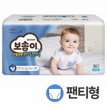 보솜이 리얼코튼 원더 팬티 대형 남아 (90매)_이미지