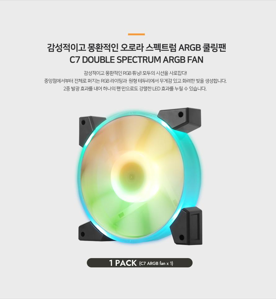 darkFlash C7 ARGB