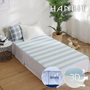 한빛카페트 3D 에어매쉬 침대 쿨매트 8T(100x200cm)