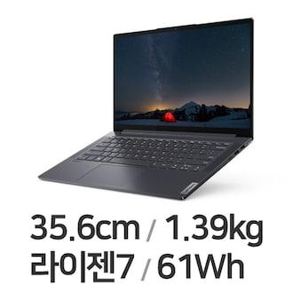레노버 요가 Slim7-14ARE R7 Max (SSD 512GB)_이미지