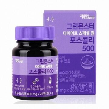 그레이스클럽 그린몬스터 다이어트 스페셜 원 포스콜리 500 28정(1개)