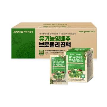 GNM자연의품격 유기농 양배추브로콜리진액 90ml 100포(1개)