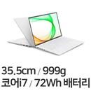 14ZD90P-GX70K WIN10