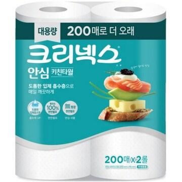 크리넥스 안심 키친타월 200매 (2롤)