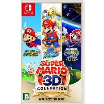 Nintendo 슈퍼 마리오 3D 컬렉션 SWITCH