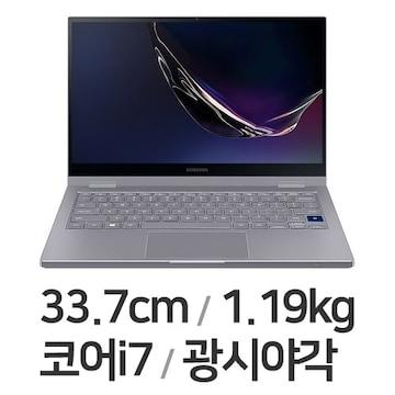 삼성전자 갤럭시북 플렉스 알파 NT730QCR-A716A