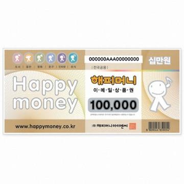 해피머니아이엔씨 [핀번호] 해피머니 온라인 상품권 (10만원)